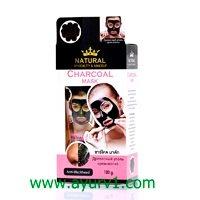 Очищающая грязевая маска в составе которой розовая глина / Natural SP Beauty & Makeup Charcoal Mask / 130 мл