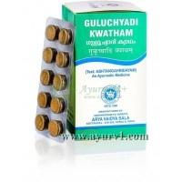 Гулучади Кватхам -аллергия, псориаз снижает давление и уровень холестерин/ Guluchyadi kwatham / 100 таб