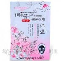 Маска-пленка с бамбуковым углем, коллагеном и экстрактом зеленого чая / Rolanjona Bamboo Green Tea Mask / 1 шт