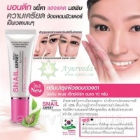 Крем для кожи вокруг глаз со слизью улитки / Mistine Snail Expert Eye Cream / Таиланд