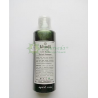 Травяной шампунь-кондиционер Амла ритха (аритха) / Khadi shampoo AMLA REETHA, / 210