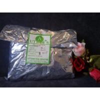Зеленый крупнолистовой чай- премиум / 100 г