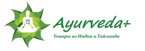 Аюрведа Плюс - магазин Аюрведы